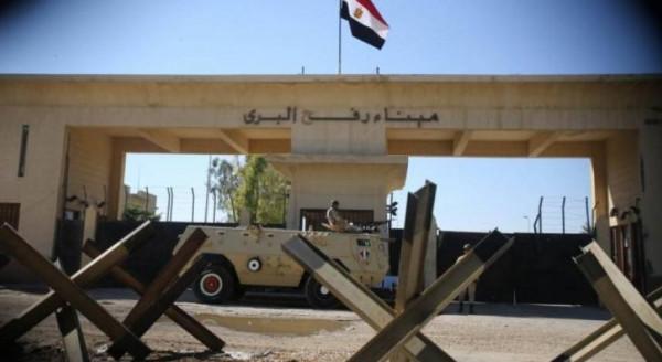اعتباراً من اليوم.. مصر تُغلق معبر رفح لثلاثة أيام