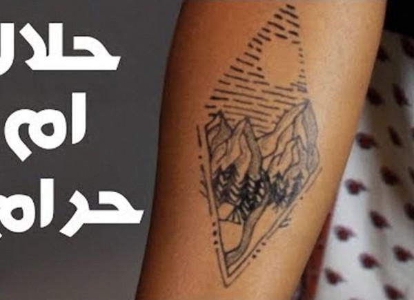 الافتاء المصرية: الوشم حرام أما المايكروبليدنج فحلال