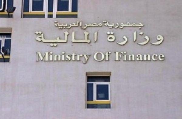 """مصر: """"الضرائب"""" تطالب المنشآت بتسجيل فروعها بالمصلحة تجنبا """"للتهرب"""""""