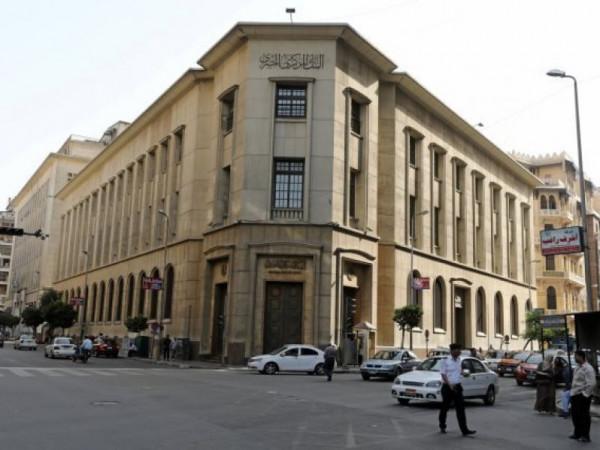 البنوك تحدد اليوم أسعار الفائدة الجديدة للادخار والاقتراض