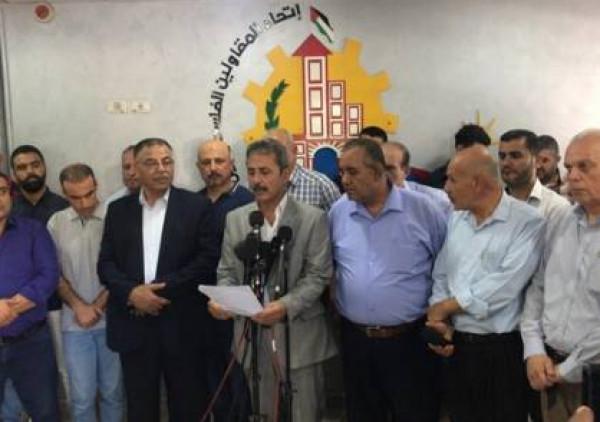 الأشغال بغزة: تفاهمات مع اتحاد المقاولين لوقف مقاطعة العطاءات