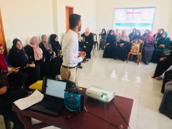 """جمعية الرواد للشباب الفلسطيني تنفيذ مبادرة """"يلا نعيش بلا عنف"""""""