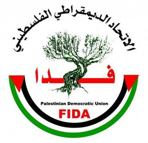 (فدا): على الأجهزة الأمنية بغزة أن تتحمل مسؤولياتها في حماية المؤسسات الوطنية