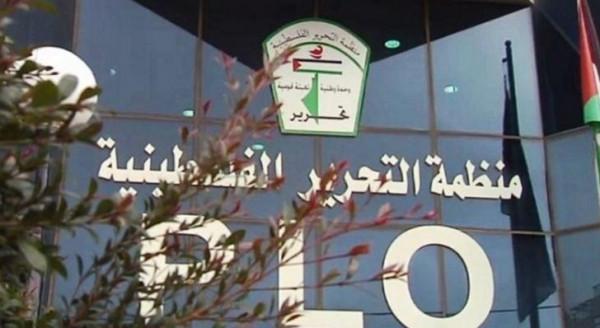 منظمة التحرير في لبنان تدين اعتداء الاحتلال على الضاحية الجنوبية في بيروت