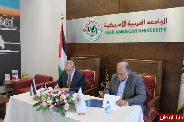 الجامعة العربية الامريكية و مختبرات ميديكير توقعان مذكرة تعاون مشترك