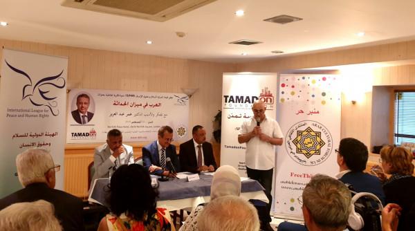 """عقد أمسية فكرية في لندن بعنوان """"العرب في ميزان الحداثة"""