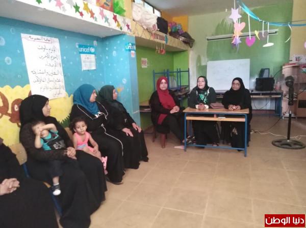 الاتحاد العام للمراة الفلسطينية ينظم ندوة سياسية في مخيم نهر البارد