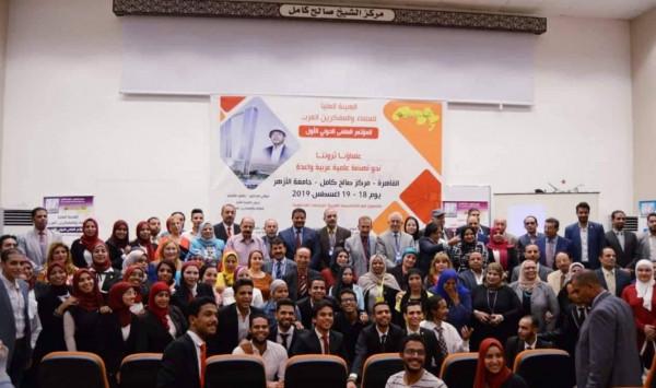 هيئة العلماء والمفكرين العرب تختار فداء ابو تركي مديرة للعلاقات العربية والدولية