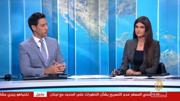 نتيجة بحث الصور عن الإعلامية علا الفارس تظهر على قناة الجزيرة لأول مرة