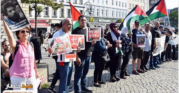 المانيا تنظم وقفة تضامنية مع الأسرى في سجون الإحتلال الاسرائيلي في برلين