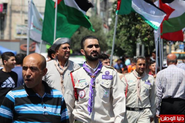 خليل الرحمن الكشفية تشارك في الاحتفال بذكرى الهجرة النبوية