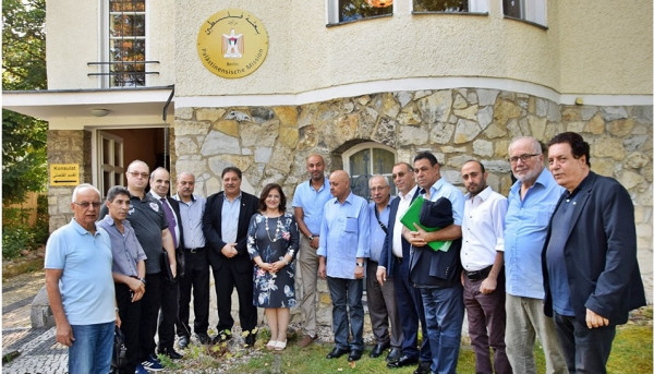 """ألمانيا:""""الهيئة الإدارية"""" للاتحاد العام للجاليات الفلسطينية في أوروبا تعقد اجتماعها في برلين"""