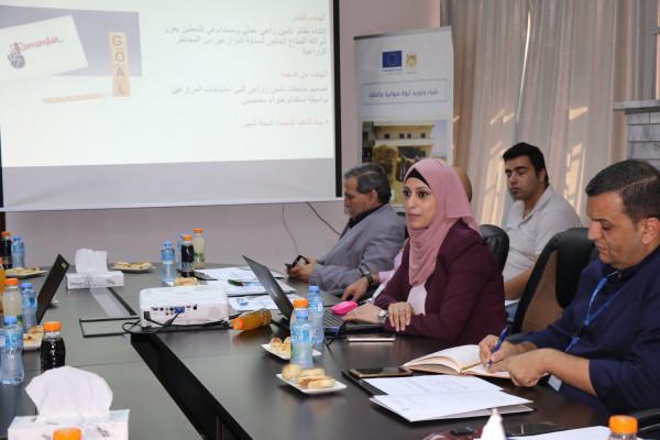 اللجنة التوجيهية للتأمين الزراعي واللجنة الفنية تناقشان مجموعة من المشاريع
