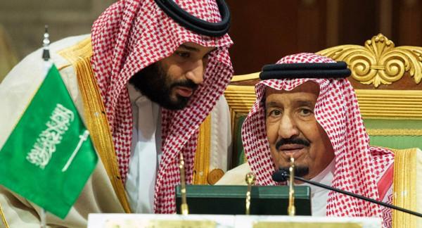السعودية تُدين إعلان نتنياهو ضم أراضي غور الأردن