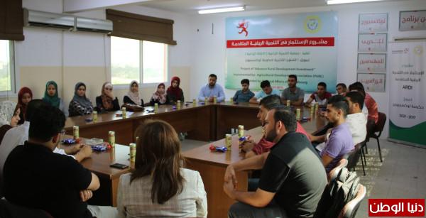 الإغاثة الزراعية تفتتح الدورة التدريبية الرابعة والعشرين من برنامج تدريب المهندسين الزراعيين