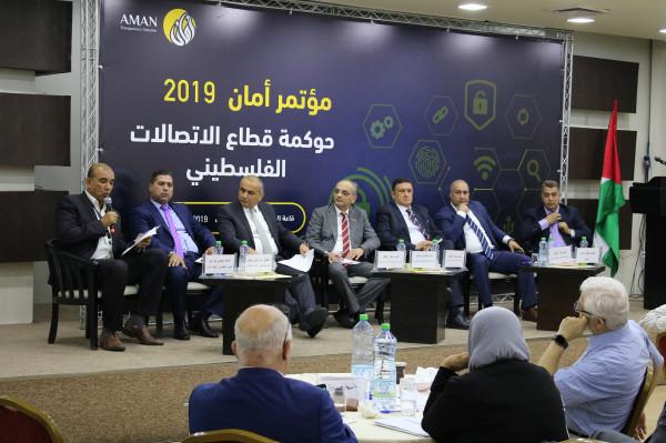 """ائتلاف أمان تعقد مؤتمر """"حوكمة قطاع الاتصالات في فلسطين"""""""