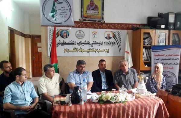 الاتحاد الوطني للشباب الفلسطيني ينظم حفل تأبين للراحل عوني مطر