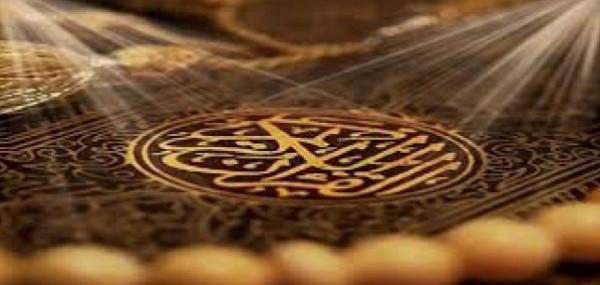 فلسطين تحصد المركز الثالث بمسابقة حفظ القرآن الكريم وتجويده في السعودية