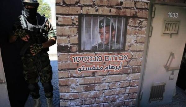 """والد منغستو لـ""""الرئيس عباس"""": نطلب منك المساعدة في معرفة مكان ابننا وحل قضيته"""