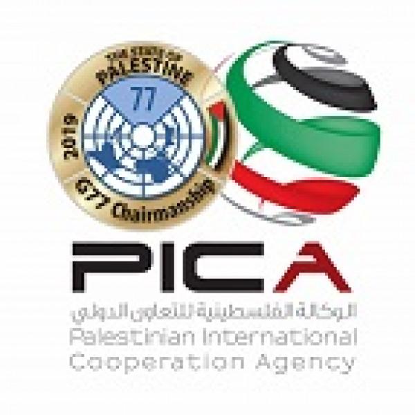 الوكالة الفلسطينية للتعاون تطلع سفير مصر لدى فلسطين على برامجها الدولية