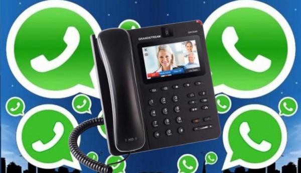 """شرح طريقة تفعيل """"الواتساب"""" على رقم الهاتف الثابت"""