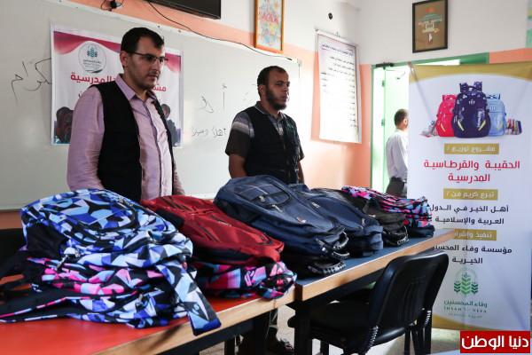وفاء المحسنين توزع الحقائب والقرطاسية المدرسية على الطلاب