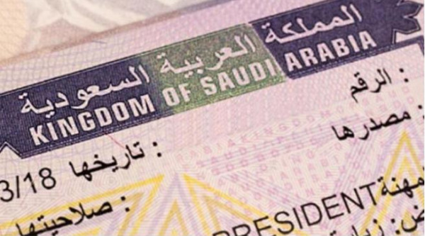 مرسوم ملكي سعودي بإعادة هيكل تأشيرات الزيارة والحج والعمرة