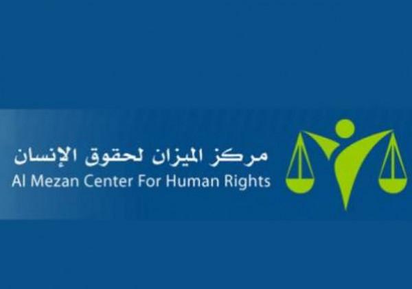 """الميزان ينظم دورة تدريبية للإعلاميين حول: """"حقوق الإنسان والقانون الدولي الإنساني"""""""
