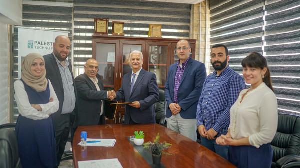 الحديقة التكنولوجية الفلسطينية وبلدية بيرزيت توقعان اتفاقية تعاون
