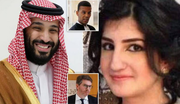 محكمة فرنسية تحكم بسجن ابنة الملك سلمان
