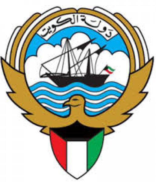 طلبة فلسطين يبرقون رسائل شكر للجمعية الكويتية لمساعدة الطلبة بالكويت