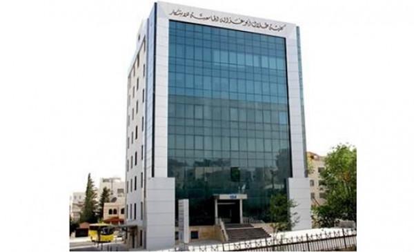 """انضمام كلية طلال أبوغزاله الجامعية للابتكار إلى مبادرة """"مبادئ التعليم الإداري المسؤول"""""""