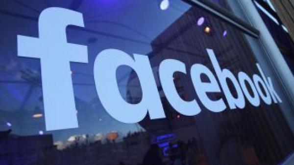 """""""فيسبوك"""" تخطط لوضع كاميرا داخل تلفزيونك"""