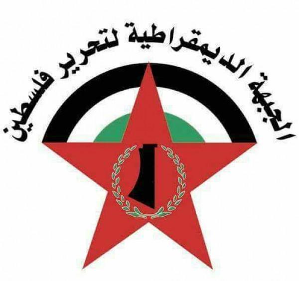 أسرى الجبهة الديمقراطية في سجون الاحتلال يشرعون بالإضراب عن الطعام