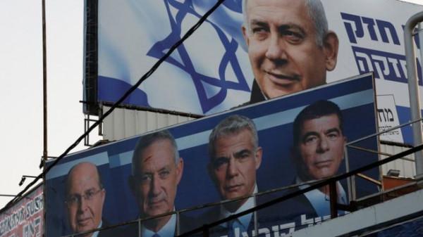 الانتخابات الإسرائيلية: 31 قائمة وتوقع فوز 9 منها