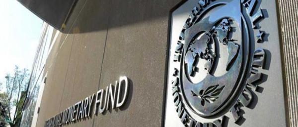 مصر تبدأ سداد قرض صندوق النقد الدولي أول 2021