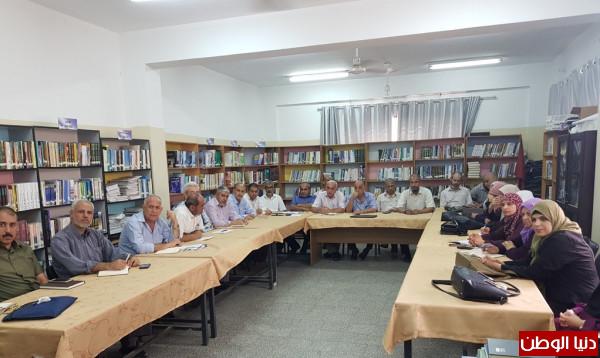 مدير التعليم يجتمع بالمشرفين التربويين لمناقشة قضايا تربوية وفنية