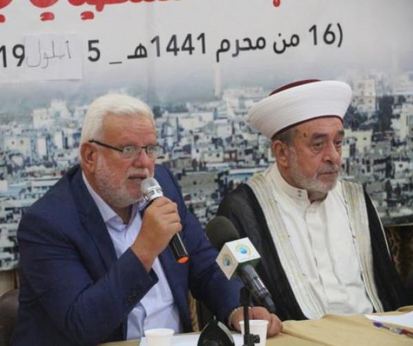 ملتقى بحثيّ في صيدا حول الحقوق المدنية لشعبنا الفلسطيني في لبنان