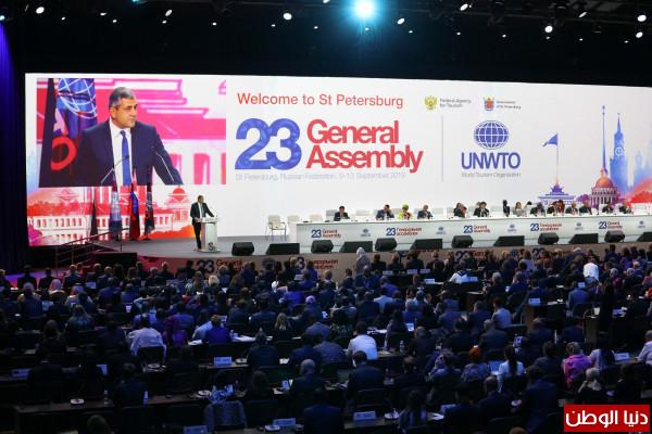 الإمارات تشارك بالاجتماع الـ ٢٣ للجمعية العامة لمنظمة السياحة العالمية في روسيا
