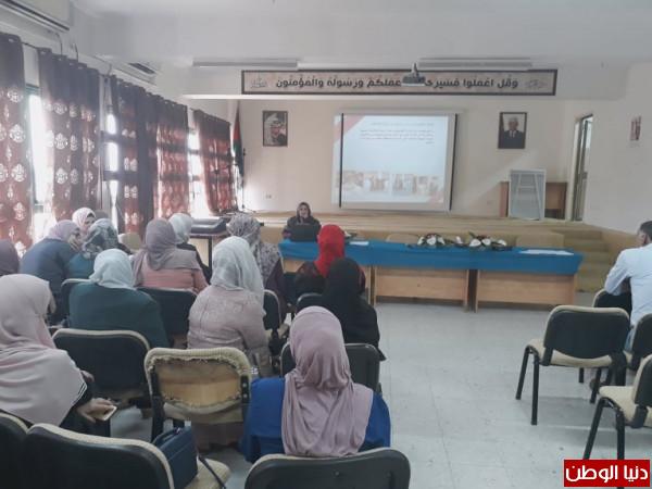 تربية قلقيلية تعقد الاجتماع السنوي لأمناء المكتبات المدرسية