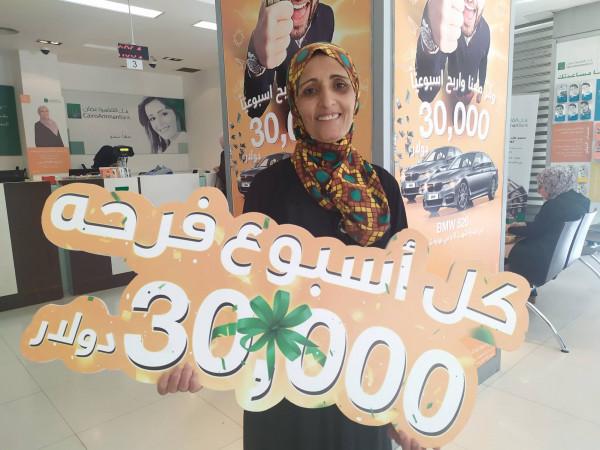 (القاهرة عمان) يُعلن الفائز الثاني والعشرين بالجائزة النقدية لحملته (كل أسبوع فرحة)