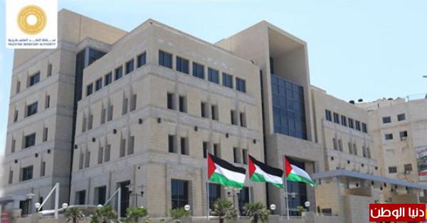 إعلان نتائج مؤشر سلطة النقد الفلسطينية المُوسَّع لدورة الأعمال آب 2019