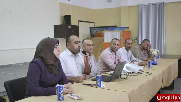 عقد لقاء توعوي بمديرية شمال غزة حول التغذية السليمة في رياض الأطفال