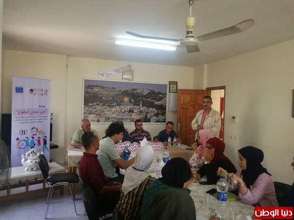 مركز شباب فلسطين التطوعي ينظم لقاء حواري حول العمل التطوعي واقع وحلول