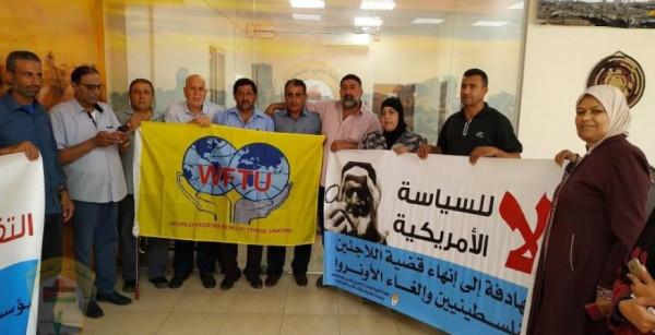 اللجنة الشعبية وفعاليات شعفاط ينظمان وقفة داعمة لعمل (أونروا)