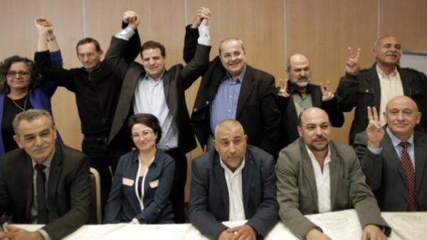 """انتصار """"تاريخي"""" للقائمة العربية المشتركة بالانتخابات الإسرائيلية"""