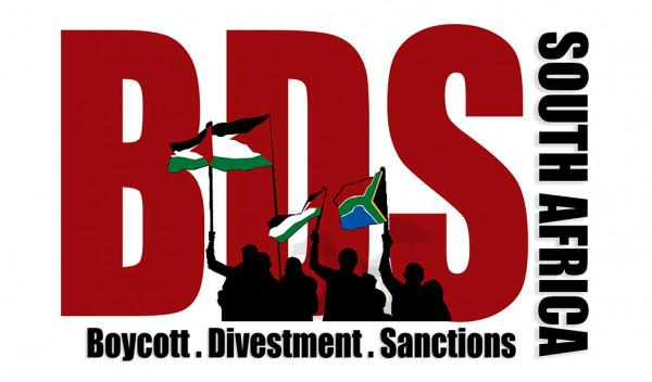 مطالبات بحشد الدعم الدولي للرد على محاولات أمريكا وإسرائيل لإدانة حركة المقاطعة