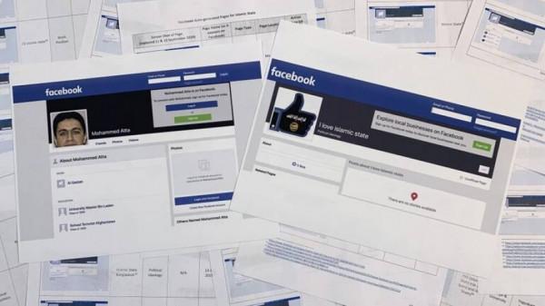 (فيسبوك) أنشأ اوتوماتيكيا مئات الصفحات المؤيدة لـ(تنظيم الدولة) و(القاعدة)