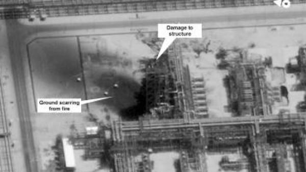 """الأمم المتحدة توفد فريقا للسعودية للتحقيق في هجمات """"أرامكو"""""""