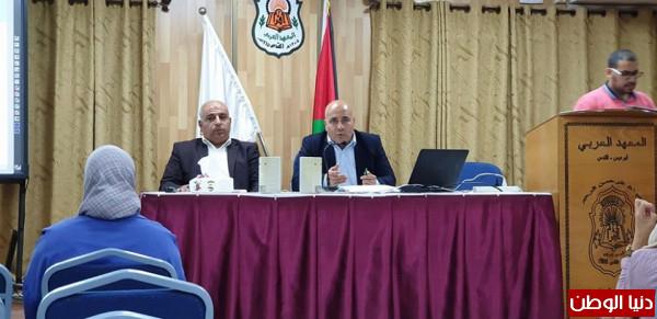 التنمية الاجتماعية ومجلس التخطيط يعقدان ورشة عمل حو (قانون الاشخاص ذوي الاعاقة)